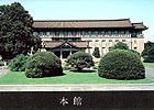 The National Museum in Tokyo
