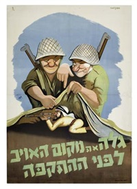 before the attack - discover the enemy's place by posters: propaganda