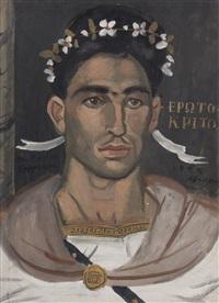 erotokritos by yannis tsarouchis