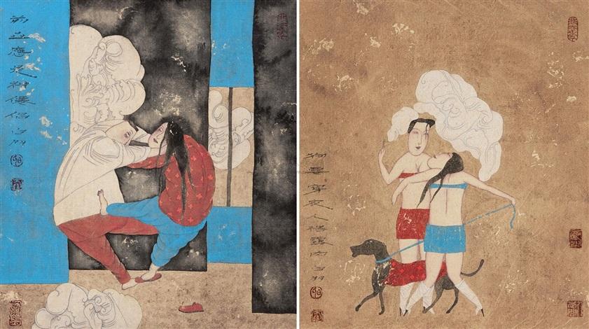 前世应是神仙侣 (+ 狗要穿衣人要露肉; 2 works) by bai peng