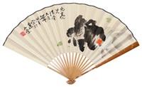 双鱼 成扇 纸本 (recto-verso) by lin hukui