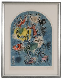 tribe of dan by marc chagall
