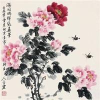 满园瑞祥绕春华 by lei jinting