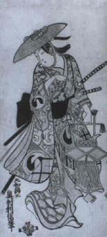 portrait of the actor sawamura sojuro as a wakashu by okumura toshinobu