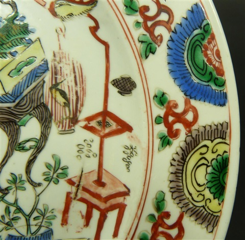 17th18th century chinese famille verte plate