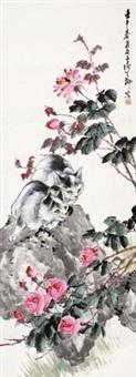 双猫图 by liu bin