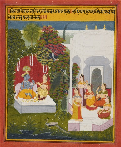Rasilapriya series Krishna and Radha lost in each others
