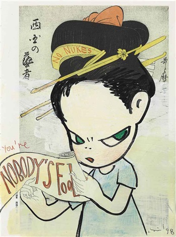 nobodys fool by yoshitomo nara