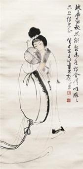 仕女图 by xiao lisheng