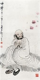罗汉 by xiao lisheng