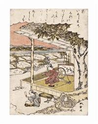 a woman kneeling on an engawa engaged...(from furyu nishiki-e ise monogatari (tales of ise in fashionable brocade prints) by katsukawa shunsho
