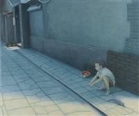 usual haunt by yoshida suzuka