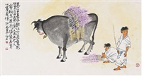 cow & boy by suh seok
