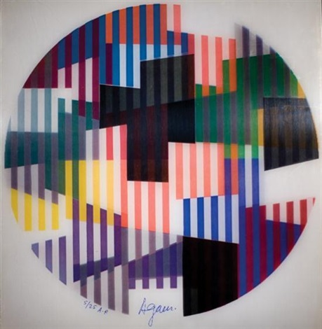 abstract composition by yaacov agam