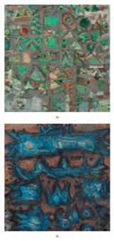abstraction (2 works) by nyoman gunarsa