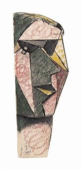 visage cubiste by julio gonzález