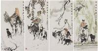 人物 (in 4 parts) by ma zhensheng