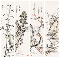 梅兰竹菊 (in 4 parts) by huo yan