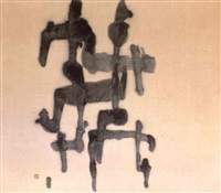work no 59-11 by nankoku hidai