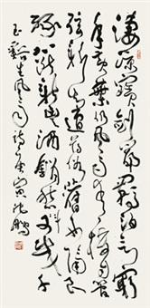 草书 立轴 水墨纸本 by shen peng