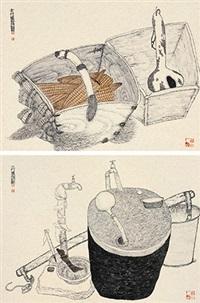 太行旧物 (2 works) by ba qiu