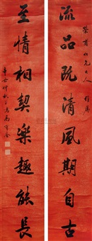 书法对联 (couplet) by gao baoluan