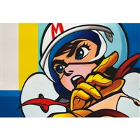 speed racer by ces
