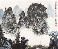 漓江云起 by bai xueshi