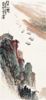 山水 by tan jiancheng