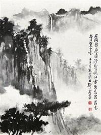 云壑飞泉 by xiao lisheng