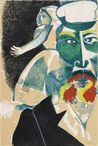 my parents by marc chagall