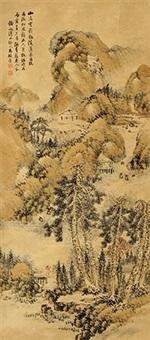 山水 by ma henian