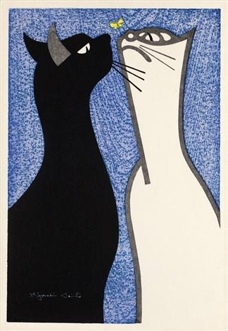 steady gaze (two cats) by kiyoshi saito