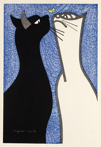 steady gaze two cats by kiyoshi saito