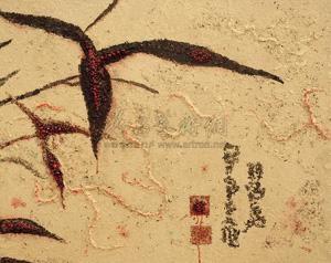 新竹图no.2 (new bamboo no.2) by yang qian