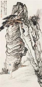 松石行吟 立轴 设色纸本 by zhang daqian