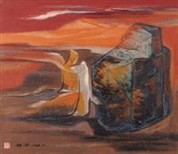 nu wa forging stones by liu keng-ku