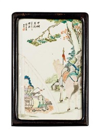 粉彩巾帼英雄瓷板 (a famille-rose plaque with hua mulan and horse) by xu shanqin
