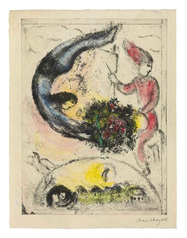 das geschenk from marc chagall by marc chagall