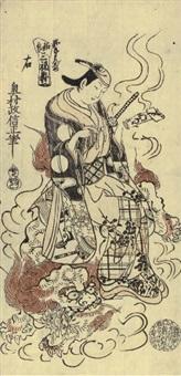 yaromonju migi by okumura masanobu