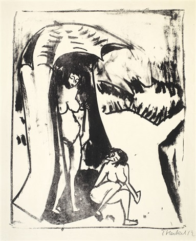 am zelt by erich heckel