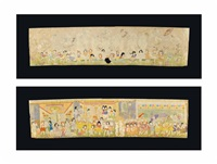 sans titre by henry darger