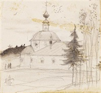 landscape with church by mikhail vasilievich nesterov