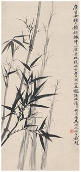 新篁图 by tang yun, ruo piao, and wu hufan