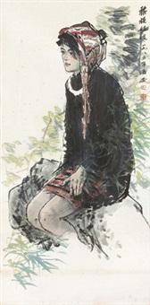 黎族姑娘 镜框 设色纸本 by liu jirong