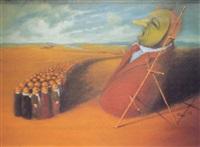 la visita al monolito by pedro peralta