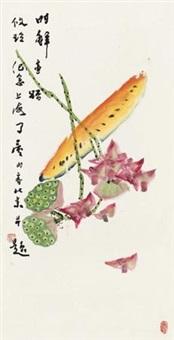蔬果图 (vegetable) by liao lu