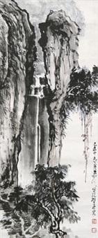 山水 by xiao lisheng