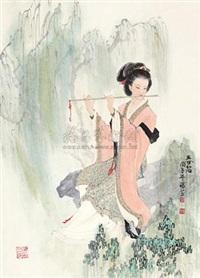 春笛 by liu fufang