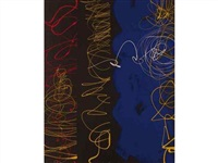 calligraphies - verticales by gérard d' artois